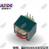 电源变压器 重合闸变压器 配套电流铁芯 低频变压器 插针变压器