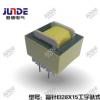 电源变压器 EI28*15工字卧式变压器 低频变压器 插针变压器 定制