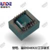 电源变压器 EI48*22工字卧式变压器 低频变压器 插针变压器 定制