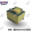 电源变压器 EI35*18工字卧式变压器 低频变压器 插针变压器 定制