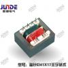 电源变压器 EI41*17王字卧式变压器 低频变压器 插针变压器 定制