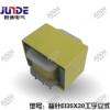 电源变压器 EI35*20工字立式变压器 低频变压器 插针变压器 定制
