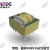 电源变压器 EI35变压器 低频变压器 插针变压器 可提供技术支持
