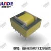电源变压器 EI28*13工字卧式变压器 低频变压器 插针变压器 定制