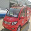 厂家直销微型消防车 电动消防巡逻车制造价格