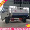 吸粪车可自吸自排 工作速度快 容量大 运输方便,适用于运输粪便