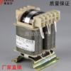 厂家自销机床控制变压器 全新 全铜 YBK-150VA输入220V输出12V