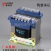 厂家直销 机床控制变压器 全铜 JBK3 -400VA输入380输出220.110.
