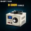 广伐STG-500W调压器单相220V数字显示全铜交流调压变压器500VA