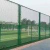 淄博 潍坊 菏泽 双边丝网 场地隔离网 场地防护网厂家直销多少钱