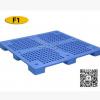 F1塑料防潮垫板/仓库防潮板