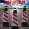 青岛路障禁止停车橡胶路锥方锥雪糕筒桶反光锥请勿泊车黑黄方锥