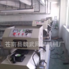 强力推荐 XB自动行走跑台UV烘干机 紫外线固化烘干机