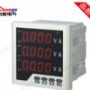 厂家直销三相交流电流电压频率组合表 配电柜LED数码显示仪器仪表