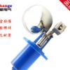 UQK-01 不锈钢水位开关 高温液位浮球控制器