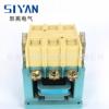 新款特价交流接触器 CJ20-400A低压接触器 品质优良交流接触器
