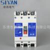 CM1-63L塑料外壳式断路器 多功能断路器 塑壳式断路器