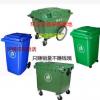 50L大型户外小区环卫塑料垃圾桶可推拉保洁桶物业水桶
