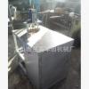 生产销售定做GF96-50A液压果脯切丁机