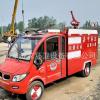 消防洒水车厂家生产小型洒水车抢险救援消防洒水车简易消防洒水车