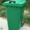 240L垃圾桶 环卫垃圾桶240L 垃圾桶240L 240L铁质垃圾桶 户外铁桶