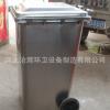 厂家直销优质不锈钢大型垃圾桶240升 工厂企业垃圾箱