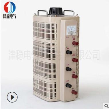 厂家直销三相接触式调压器380VTSGC2-15KVA检测设备调试专用