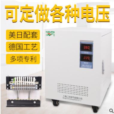 415V变380V干式变压器440V/380V三相变压器 380V变208V隔离变压器