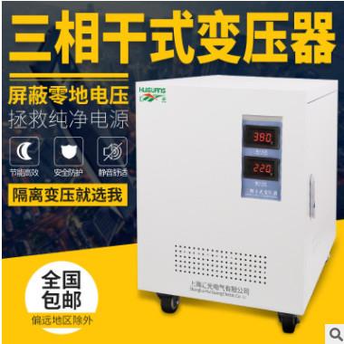 SG-15KVA 380/220 200变压器 三相变压器 加工中心设备变压器