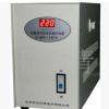 供应伏尔沃德牌解决零地电压电源DJW-10KVA
