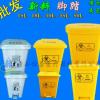 医用污物桶15l脚踏垃圾桶黄色塑料医疗废物垃圾桶河北厂家现货