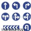 供应河北唐山交通指示牌,反光膜铝牌,交通设施牌|京唐港曹妃甸