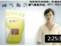 浙江教育科技频道日全食直播报道 (22播放)
