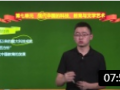 人民版-历史-提高版-十一年级上必修3-陈露-7.专题七 现代中国的科技、教育与文学艺术-1.考点归纳-1 (22播放)