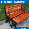 户外园林防腐木休闲铁艺靠背座椅 公园小区塑木平椅 室外长座凳