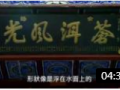 苍山洱海之美: 台湾视角游大理, 看尽大理美景, 了解古南诏文化 (8播放)
