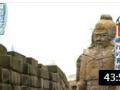 台灣腳逛大陸之三國文化之旅襄陽隆中當陽赤壁 (12播放)