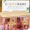 幼儿园早教橡木松木制桌椅 入园学习原木色方桌椅 厂家直销