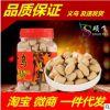 一件代发义乌土特产500g罐红糖姜糖块散装传统纯手工硬糖零食包邮