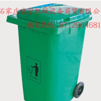 塑料垃圾桶 挂车桶 垃圾箱 抗压塑料桶 100L 120L 240L垃圾桶厂家