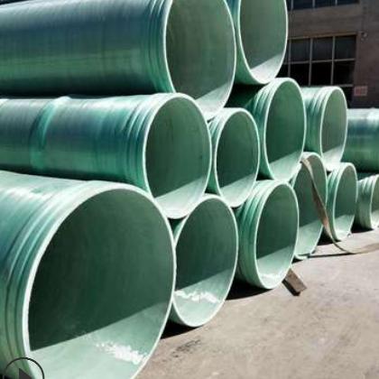 玻璃钢管道 玻璃钢夹砂管道 玻璃钢工艺管道 污水管道厂家直销