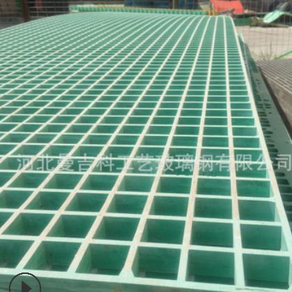 玻璃钢格栅盖板 玻璃钢树篦子 养殖场鸽舍格栅厂家