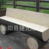 定做各种田园风格户外公园水泥仿木长椅 混凝土GRC仿木纹树皮座椅