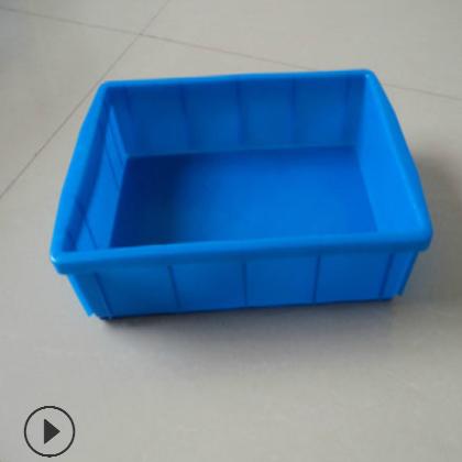 厂家批发五金工具盒零件收纳盒物料盒螺丝盒配件箱长方形积木盒子
