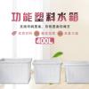 厂家直销白色周转箱400L 塑料筐周转框篮 塑料周转箱 塑料水箱