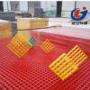 厂家定制洗车房排水格栅 污水池盖板 玻璃钢格栅 型号齐全