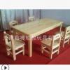 幼儿园桌椅套装加厚儿童实木学习课桌椅 木质游戏桌椅定制