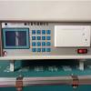 SSWY-910型混凝土碱含量快速测定仪混凝土碱含量检测水泥碱含量