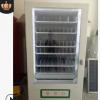 一元嗨购自动售货机 无人售卖机 制冷售货机 扫码售货机