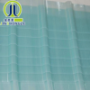 玻璃钢采光瓦 轻质高强玻璃钢采光瓦 玻璃钢采光板 玻璃钢平板